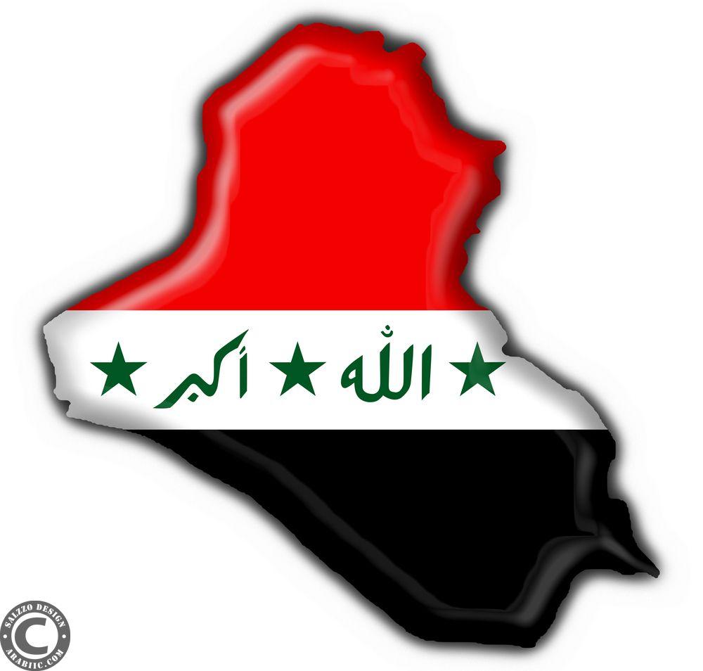 رئيس المخابرات الأميركية يرفض تحمل بلادة مسؤولية انهيار العراق
